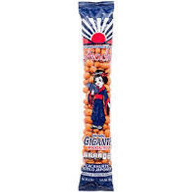 Arachi Japanese peanuts