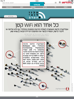 Interactive Magazine Design