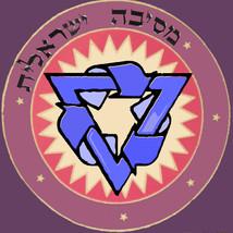 Digital_Me - Mesiba Israelit (2008)