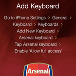 Arsenal FC official keyboard installation screen