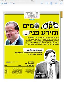Agio - Finance magazine article
