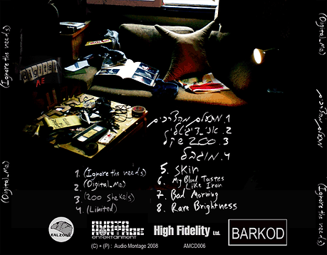 """""""Ignore The Needs"""" back cover"""