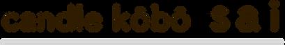 logo_kobo_B.png