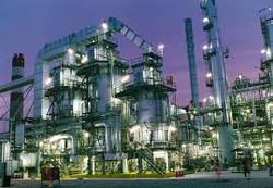 Nigerian Oil Refinery