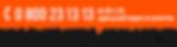 logo drogues info service.png