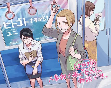 書店用POP_hiogoto.jpg