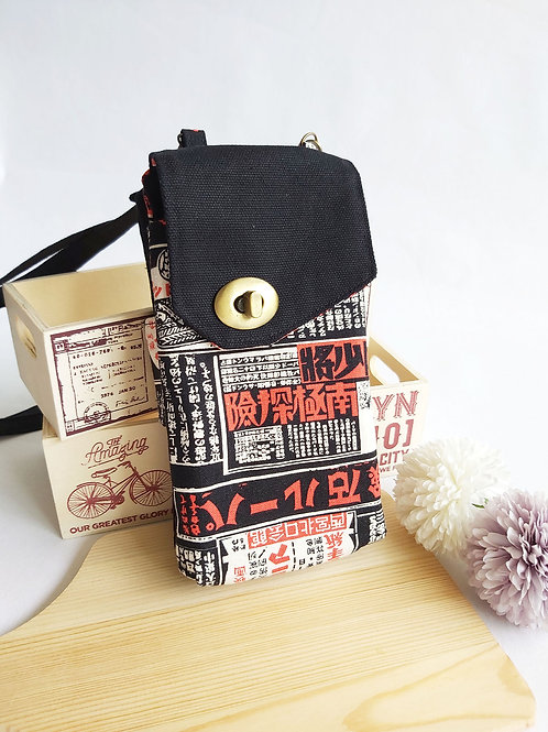 Handmade Fabric Abbey Wallet Sling - Japanese Labels