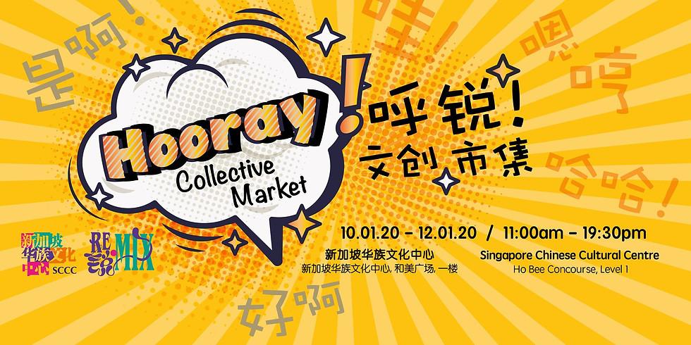 Hooray Collective Market