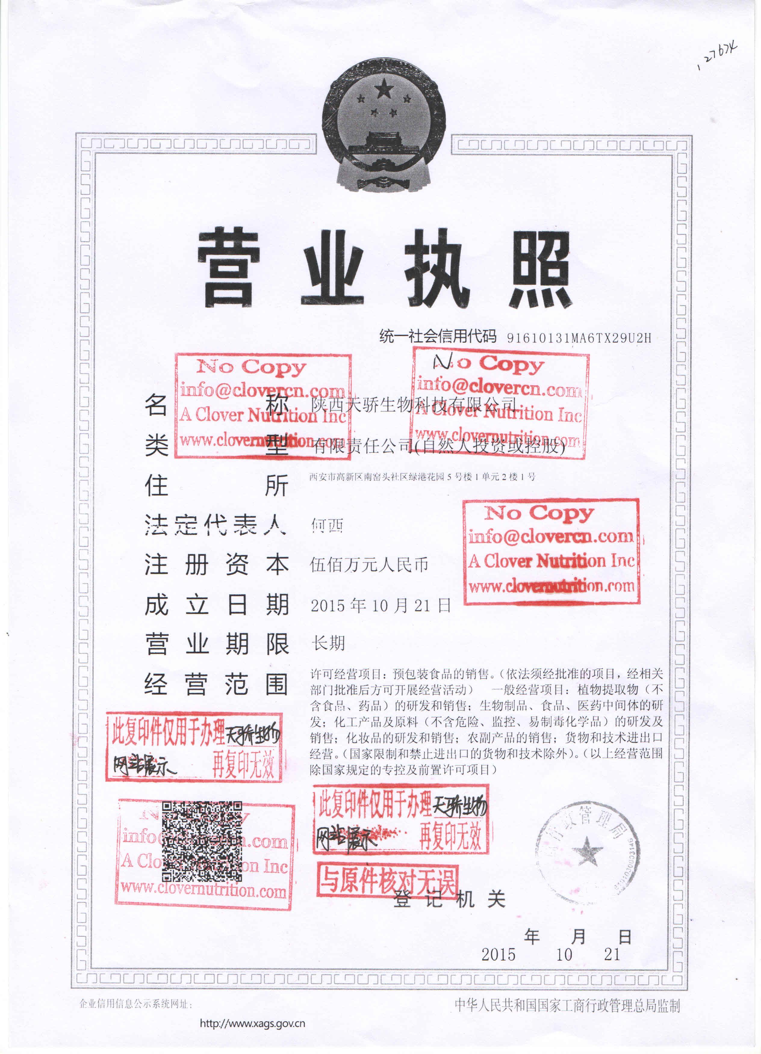 A Clover Nutrition Inc Business License