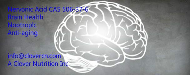 Acer truncatum Extract Nervonic Acid info_clovercn.com