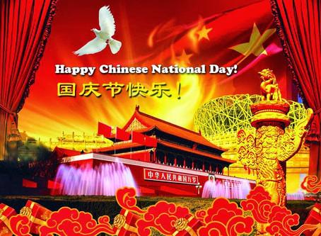 Happy National Holiday!