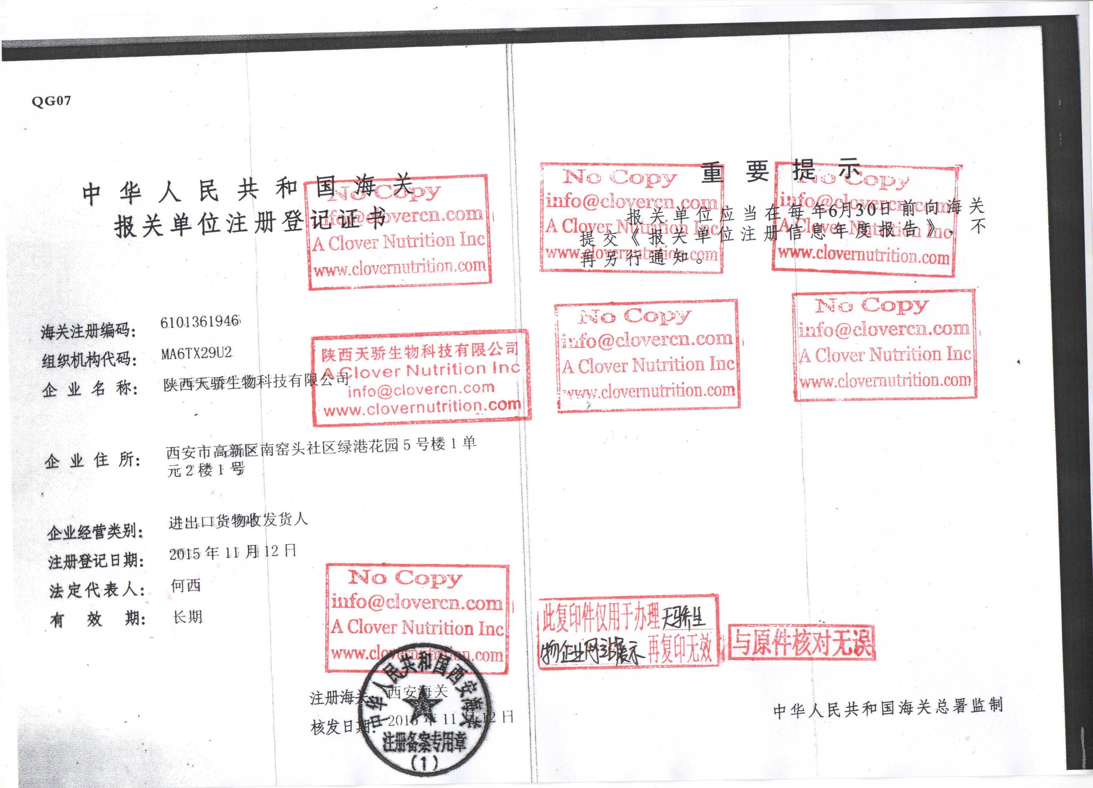 A Clover Nutrition Inc Custom Registerion