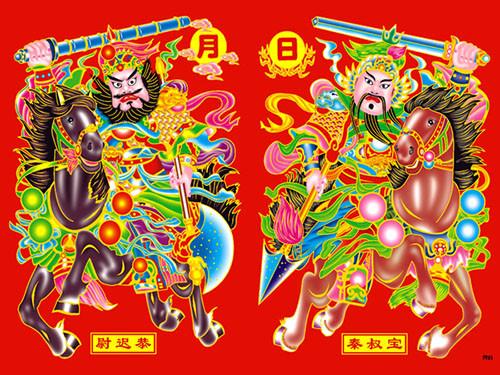 Chinese Door God