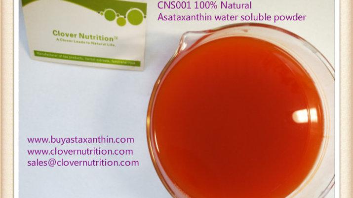 100% Natural Astaxanthin 2% CWS Powder Haematococcus Pluvialis Powder