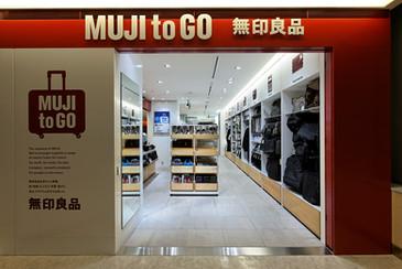MUJI to GO NARITA Airport_05.jpg