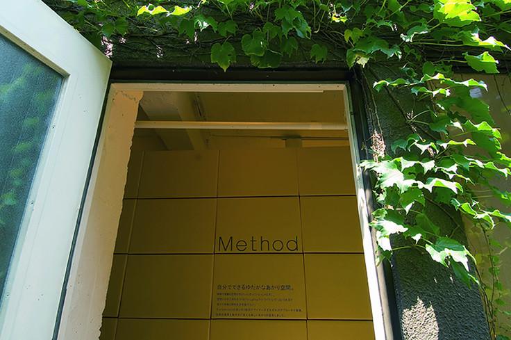 Method Exhibition_1.jpg