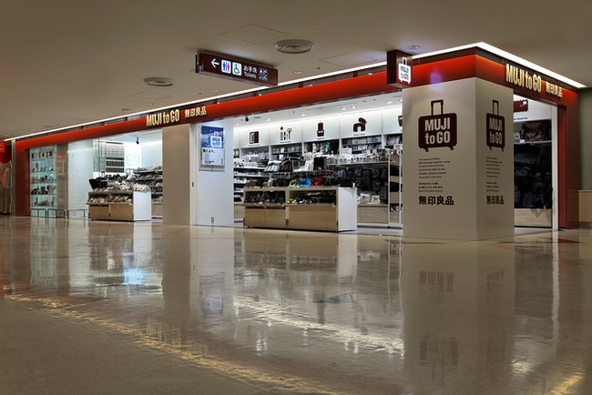 MUJI to GO NARITA Airport_12.jpg