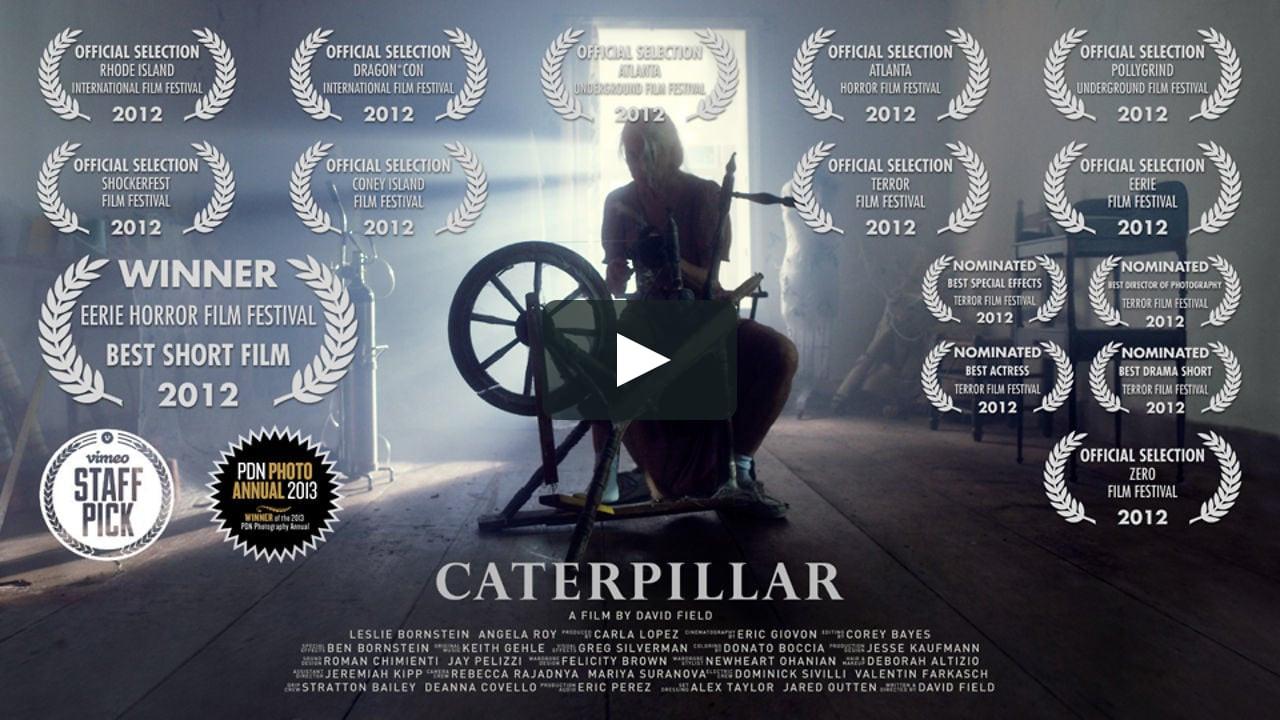 Caterpillar (2012)