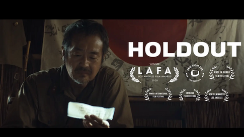 Holdout (2020)