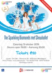Poster - The Sparkling Diamonds.jpg