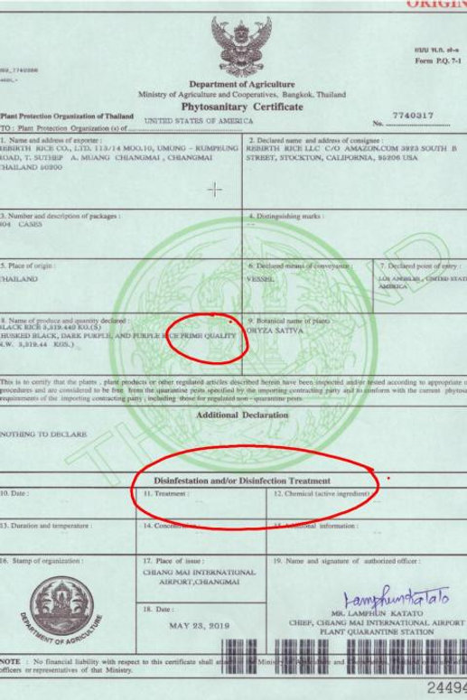 black-rice-export-phytosanitary-document