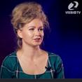 Videointervjuu burleskitariga Affinity Starr