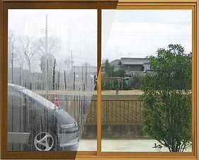 樹脂窓・二重窓で結露知らず.jpg