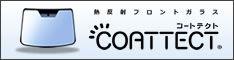 コートテクトロゴ.jpg