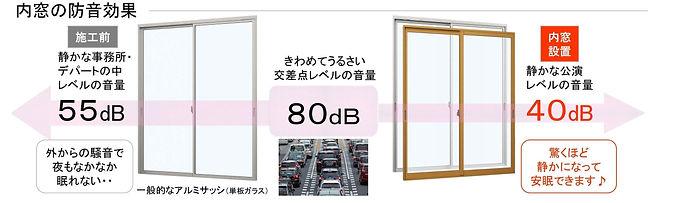 内窓③.jpg