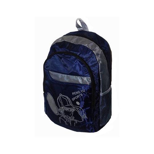 Рюкзак, 410