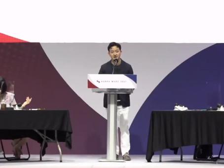 Korea WUDC 개회식: Show Debate!