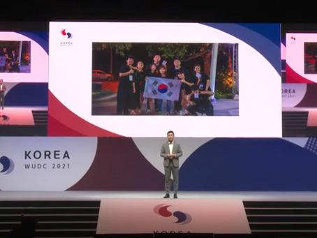 Korea WUDC 개회식: 디베이트코리아가 그리는 한국 토론의 미래