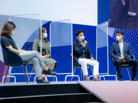 Korea WUDC 개회식: 토론을 경험한 선배들의 커리어 이야기