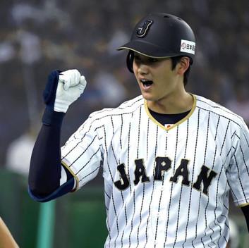 Shohei Ohtani: Will Pinstripes Become Him?