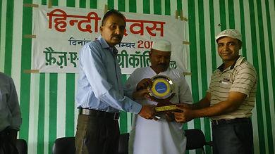 Dr f Rehman in hindi devas