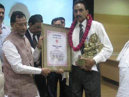 HONOUR OF THE COLLEGE