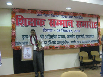 Dr F Rehman honoured by uttar pradesh government