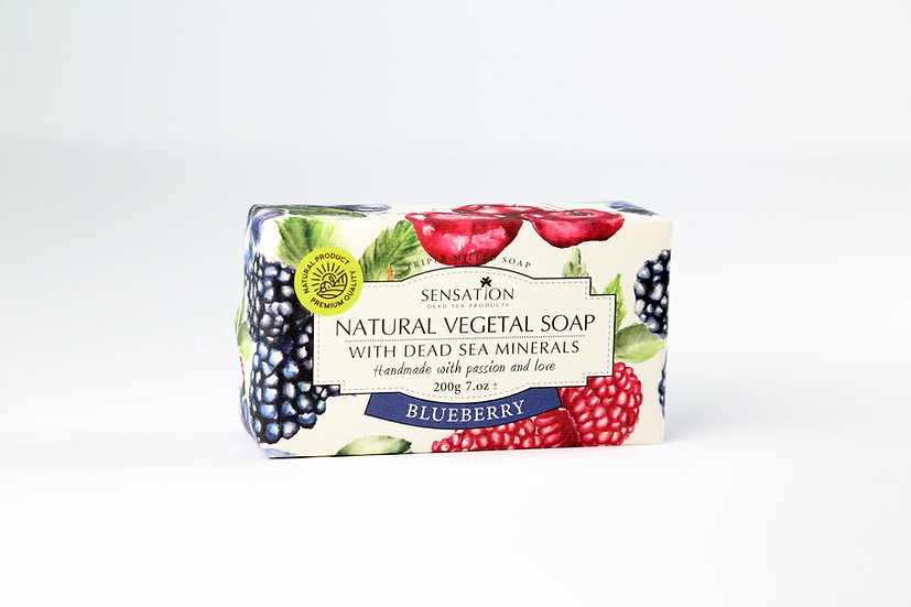 Natural Vegetal Soap With Dead Sea Minerals (Blueberry)