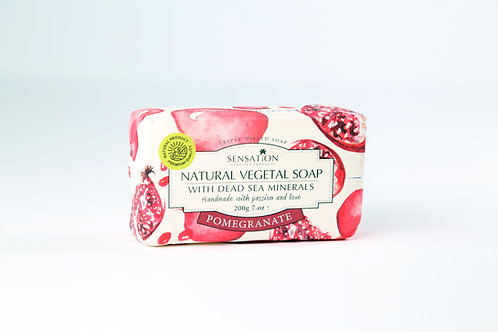 Natural Vegetal Soap With Dead Sea Minerals (Pomegranate)