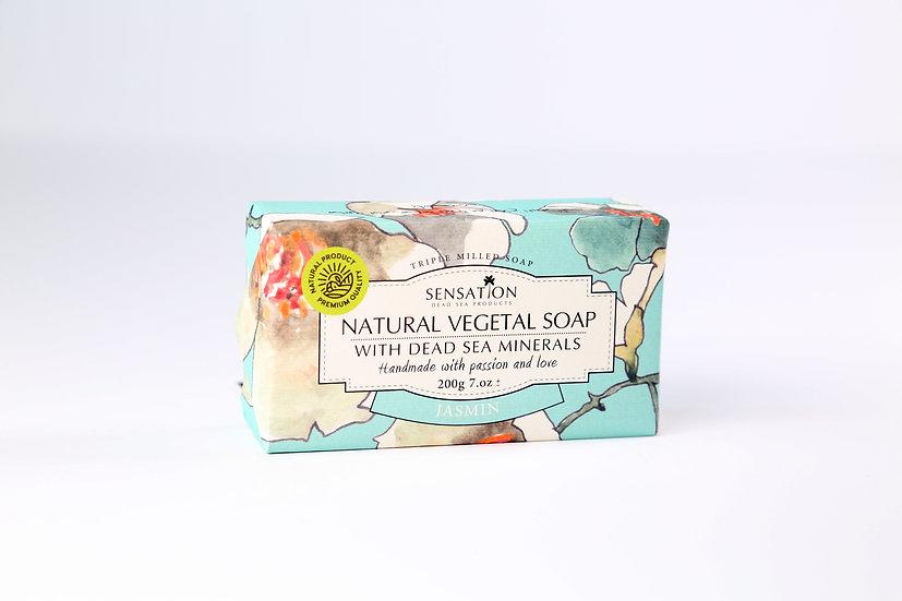 Natural Vegetal Soap With Dead Sea Minerals (Jasmin)