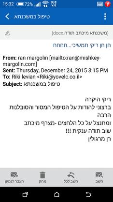 Screenshot_2015-12-24-15-32-24.png