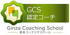 gcs_coach_banner.png