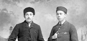 Vintage Brothers