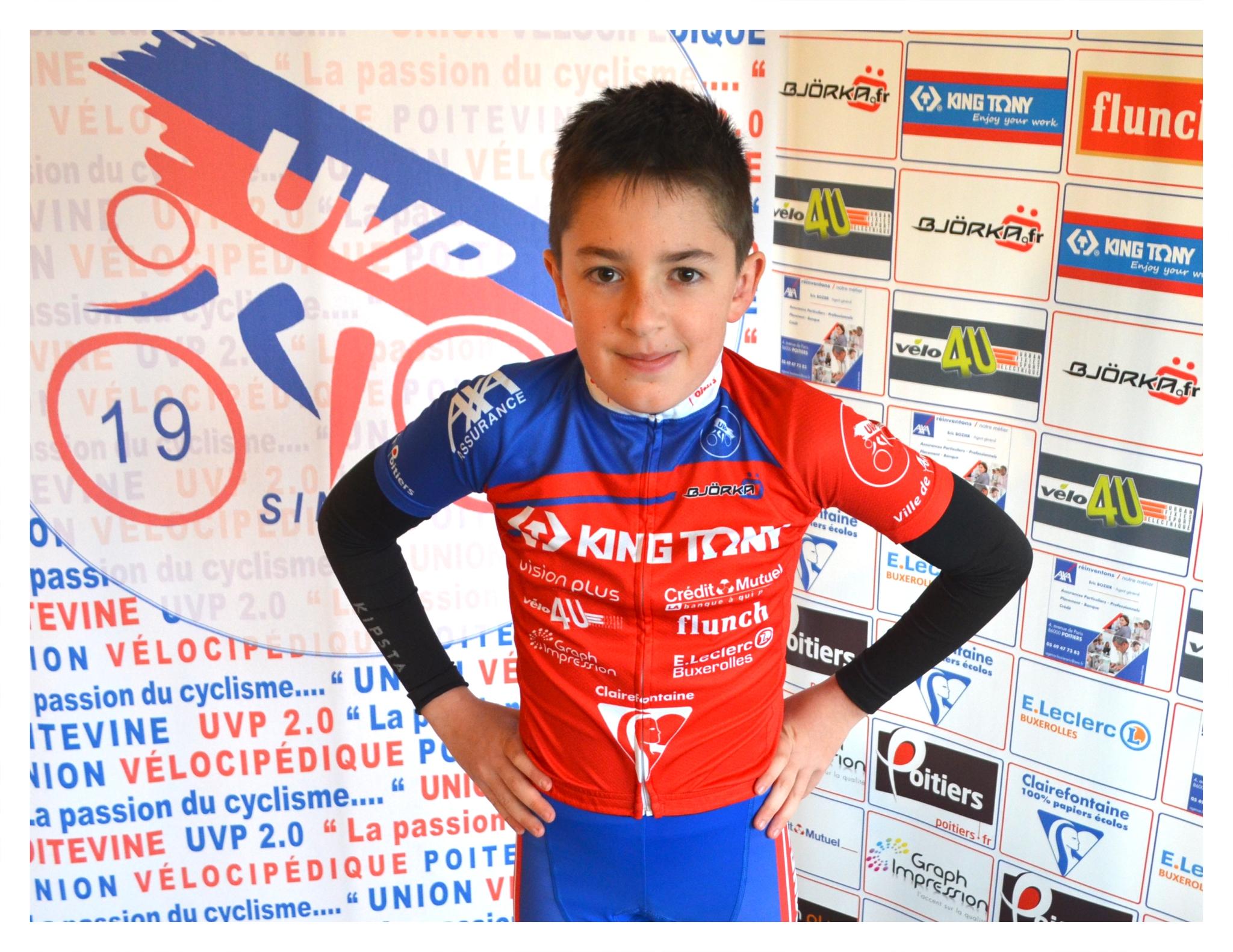 Yann SAUZEAU