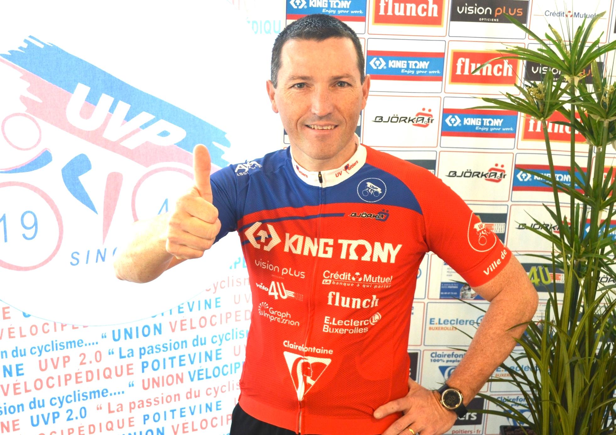 Eric MALGORN