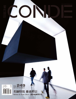 CONDE OUT 2013