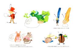 キャラクター表 2