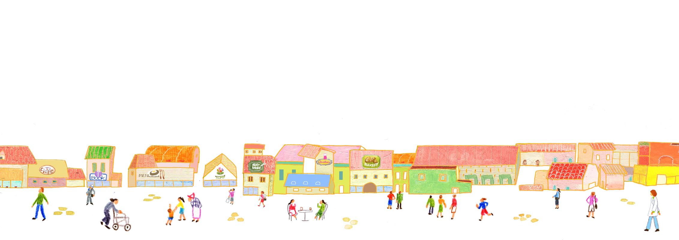 街 人々 暮らし イラスト