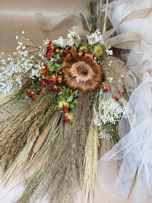 Rustic Bridal Bouquet