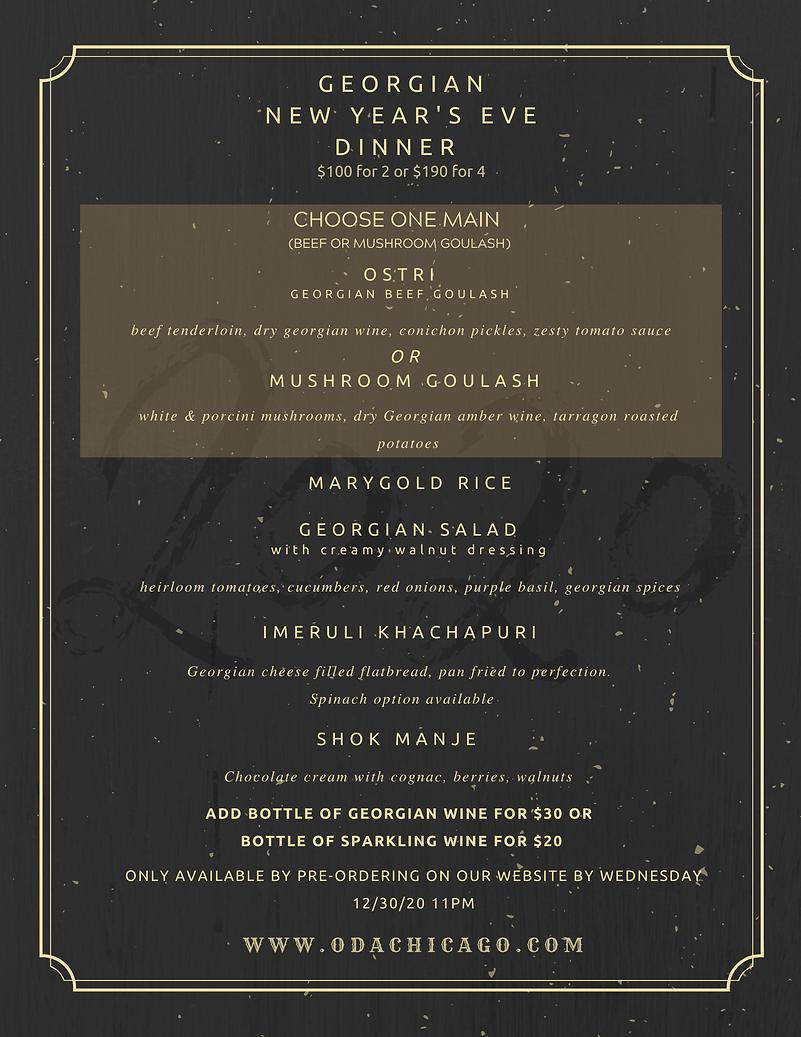 Copy of NYE Dinner 2020 (1).png